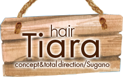 hair Tiara